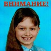 В Омске девять лет подряд ищут и ждут Дашу Некрасову
