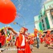 Фото дня города в омске: