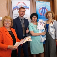 «Ростелеком» определил победителей омского регионального конкурса по компьютерному многоборью
