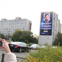 Информацию о пропавших детях разместили на омских видеоэкранах