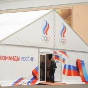 Факел пронесут мимо Дома Олимпийской команды