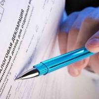 """Банкротство не помешало """"Мостовику"""" увеличить налоговые выплаты"""