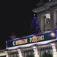 Логотип с прошлогоднего Дня города вновь украсит Омск
