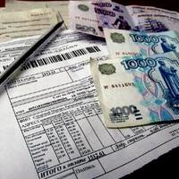 С 1 апреля омичи будут платить за ОДН по другим квитанциям