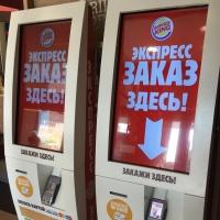 Сбербанк установил кассы самообслуживания нового формата  в омских ресторанах общественного питания