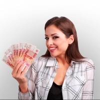 Онлайн займ – выгодная услуга, которая помогает многим