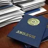Чиновник в Омской области шесть лет работал по фальшивому диплому