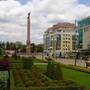 Ставрополь – город мечты