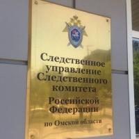 Житель омского региона до смерти избил супругу из-за того, что у них забрали детей