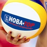 """""""Новатор"""" приглашает на пляжный волейбол, КВН и акустический концерт"""
