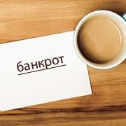 """Стройподряд"" дождался банкротства"