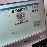 Омские полицейские задержали серийного мошенника под видом его клиентов