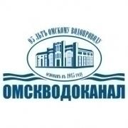 Омский водоканал повышает энергоэффективность