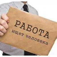 В Омской области пустуют 25,5 тысяч рабочих мест