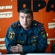 РОСГОССТРАХ, Ростехнадзор и МЧС рассказали о новом законе о страховании опасных объектов