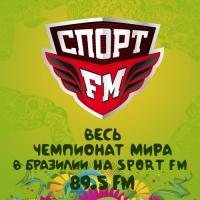Спорт FM даст шанс омичам отправиться в Бразилию