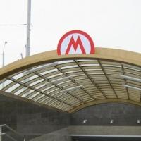В аукционе на обследование омского метро перед консервацией участвуют три компании