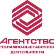 3-й семинар по брендингу Омской области