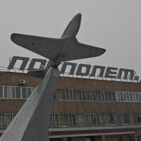 """В омский ПО """"Полёт"""" инвестируют более 10 млрд рублей"""
