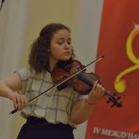 Стали известны имена финалистов конкурса Янкелевича в младшей группе