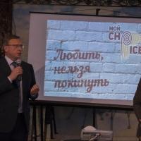 Брендом региона стал «Ёжик-Омск»