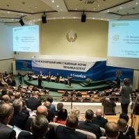 Омских бизнесменов приглашают в Беларусь на бесплатный форум