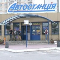 Минтранс отдаст омские автостанции в частные руки