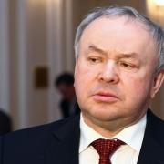 """Газпромбанк потребовал от """"Мостовика"""" залог и 3,5 миллиарда рублей"""