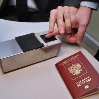 Под Новый год омичи смогут оформить загранпаспорт в Экспоцентре