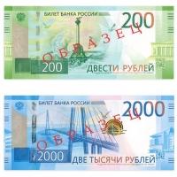 Фирменный шрифт Microsoft использован для новых российских купюр