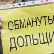 Застройщики омского микрорайона «Ясная Поляна»  попали под следствие