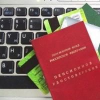 Омский пенсионер попался на удочку лжеполицейскому и лишился 850 тысяч рублей