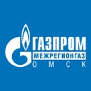 ЗАО «Газпром межрегионгаз Омск» активизирует работу с потребителями-должниками