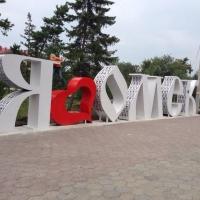 Омск спустился на 6 строчек в рейтинге лучших городов страны за 2016 год
