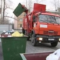 Услуги по вывозу бытового мусора