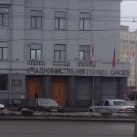 Первый «Городской диалог» состоялся между общественниками и представителями администрации Омска