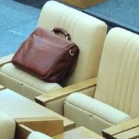 Депутатов государственной думы будут штрафовать за прогулы