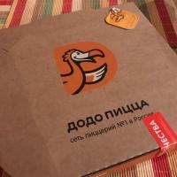 На открытии «Додо пиццы» в Омске за кассой будут стоять владельцы заведения