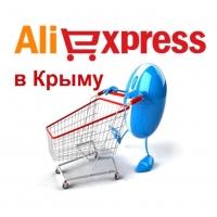Не проходит оплата на AliExpress в Крыму