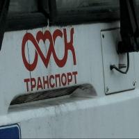 На омских автобусах появились стикеры для пассажиров с повременными проездными