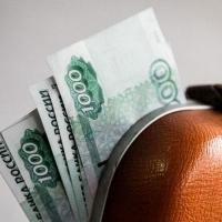 Чиновника оштрафовали на 20 тысяч за долг в 10 млн рублей