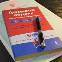 В Омске в Ленинском округе 31 сотруднику администрации не своевременно выплачивали пособия