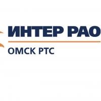 «ОмскРТС» будет выбивать долги с омичей с помощью коллекторов