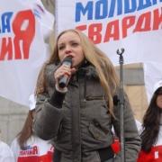 """""""Молодая гвардия Единой России"""" проведёт 4 февраля 4 митинга по 999 человек"""