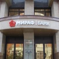 Вкладчикам омского «Мираф-Банка» назвали дату выплаты возмещений
