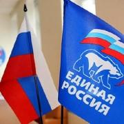 """""""Единая Россия"""" хочет """"вынести"""" московских блогеров из города"""