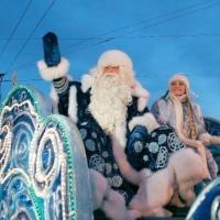 «Юбилейный анонс Деда Мороза» и «Киноелки» готовятся для омичей