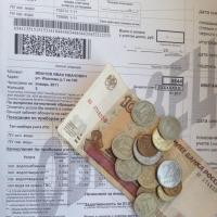 Управляющая компания в Омске размещала рекламу на квитанциях