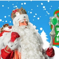 Всероссийский Дед Мороз посетит Омск вместе с актрисой Оксаной Сташенко