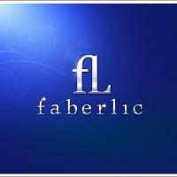 Как работает система продаж Faberlic